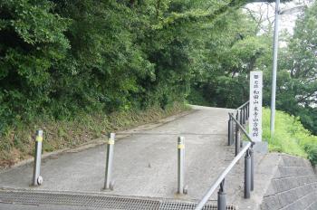 和田山02