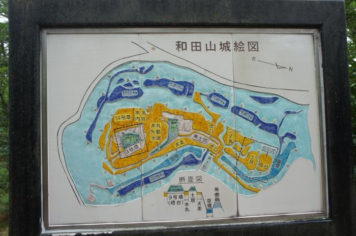 和田山09