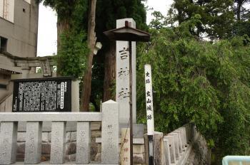 亥井城址02