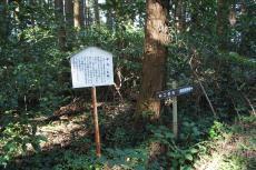 松井田09