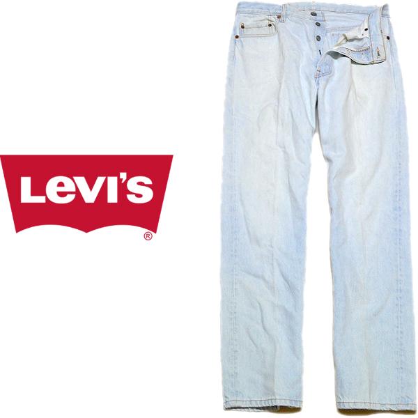 リーバイスLevisジーンズ画像デニムパンツコーデ@古着屋カチカチ02