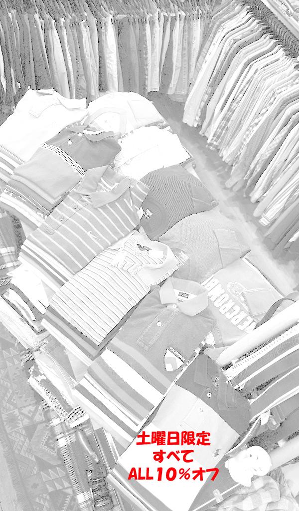 古着屋カチカチ店内画像グレースケールバーション01