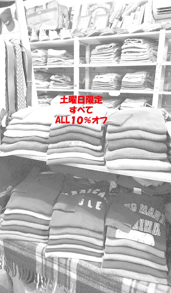 古着屋カチカチ店内画像グレースケールバーション012