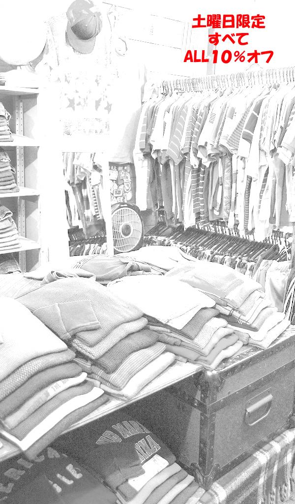 古着屋カチカチ店内画像グレースケールバーション014