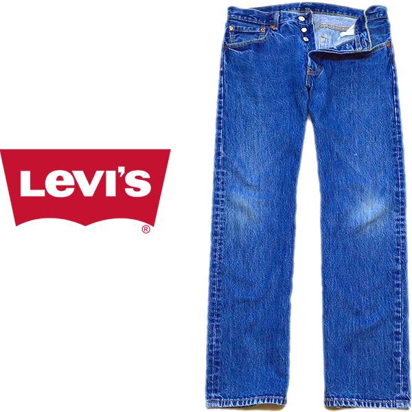 Levis®501リーバイス®ジーンズ画像デニムパンツメンズレディースコーデ@古着屋カチカチ01