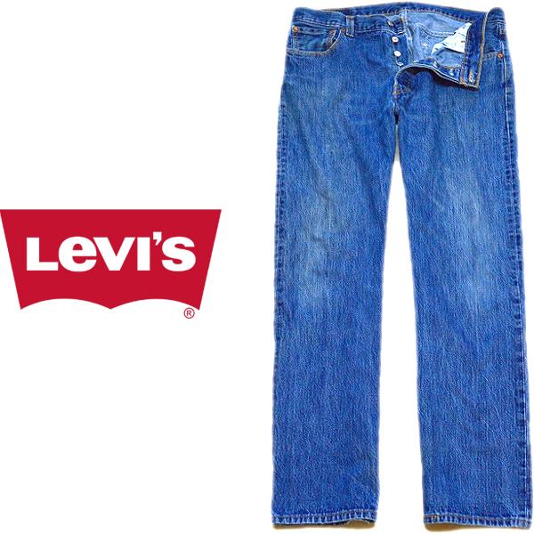 Levis®501リーバイス®ジーンズ画像デニムパンツメンズレディースコーデ@古着屋カチカチ03