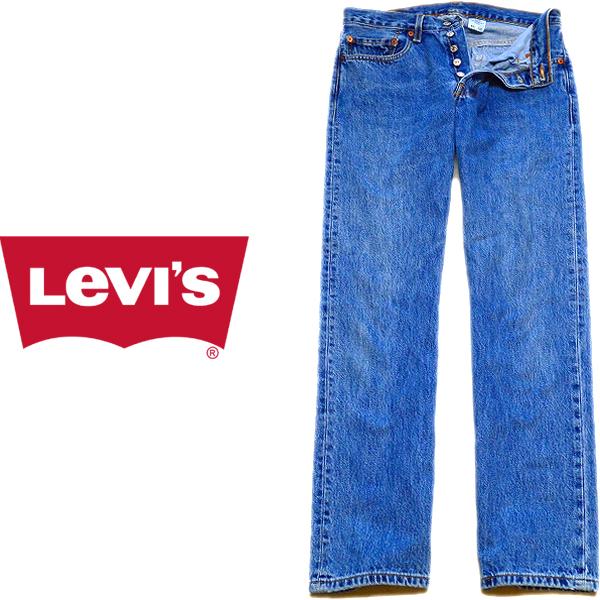 Levis®501リーバイス®ジーンズ画像デニムパンツメンズレディースコーデ@古着屋カチカチ02