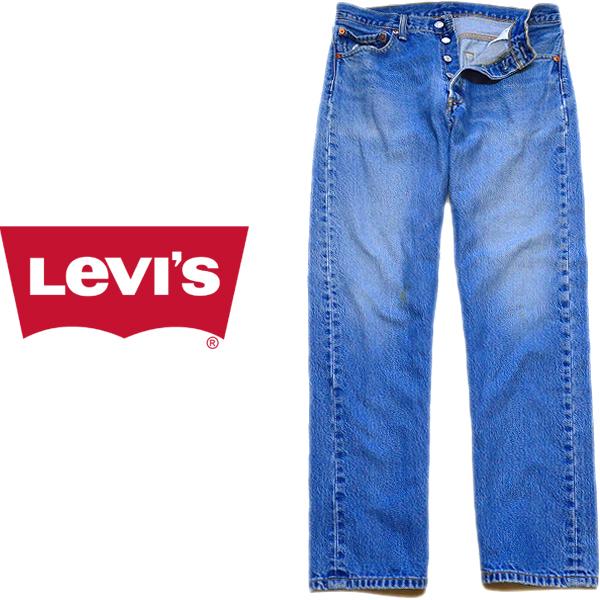 Levis®501リーバイス®ジーンズ画像デニムパンツメンズレディースコーデ@古着屋カチカチ05