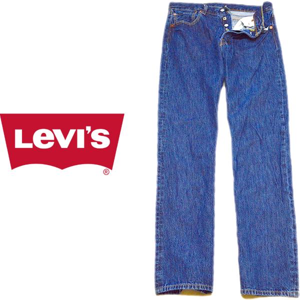 Levis®501リーバイス®ジーンズ画像デニムパンツメンズレディースコーデ@古着屋カチカチ06