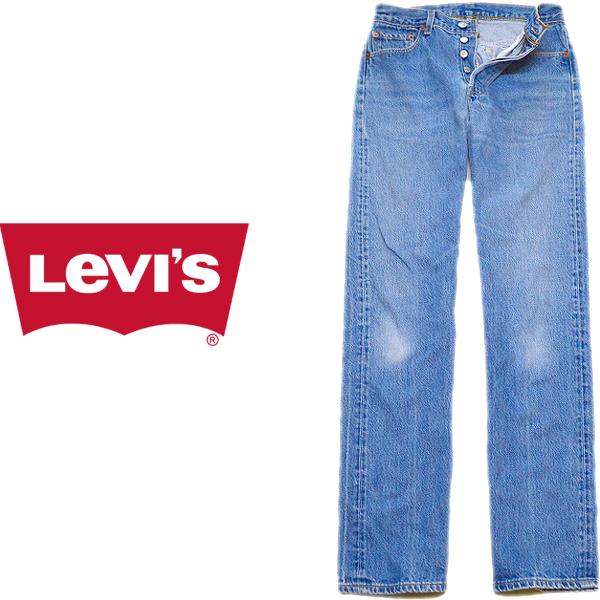 Levis®501リーバイス®ジーンズ画像デニムパンツメンズレディースコーデ@古着屋カチカチ09