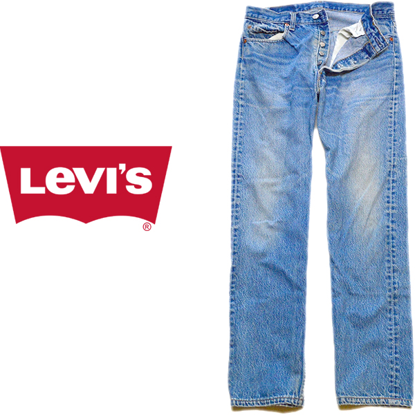 Levis®501リーバイス®ジーンズ画像デニムパンツメンズレディースコーデ@古着屋カチカチ010 (2)