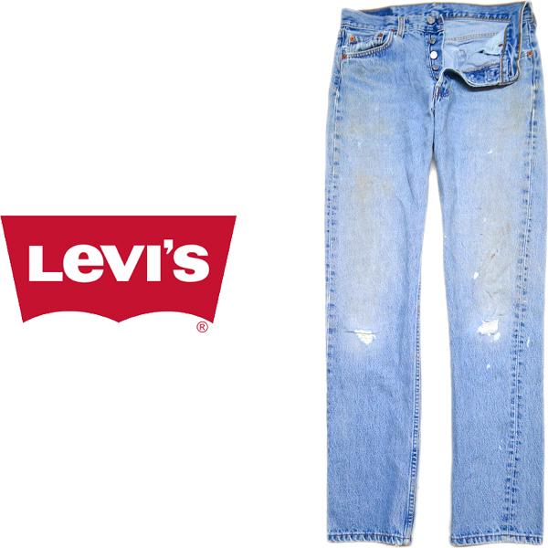 Levis®501リーバイス®ジーンズ画像デニムパンツメンズレディースコーデ@古着屋カチカチ010