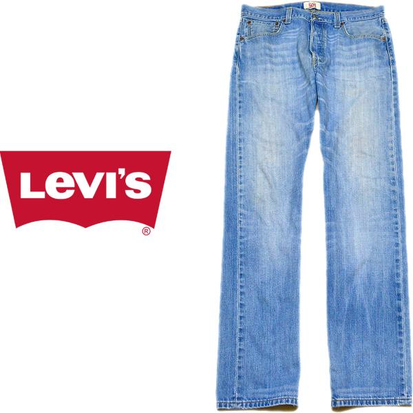 Levisリーバイス501ジーンズ画像ワイドデニムパンツ@メンズレディースコーデ古着屋カチカチ01