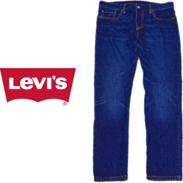 Levisリーバイス501ジーンズ画像ワイドデニムパンツ@メンズレディースコーデ古着屋カチカチ04