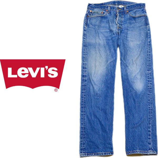 Levisリーバイス501ジーンズ画像ワイドデニムパンツ@メンズレディースコーデ古着屋カチカチ05