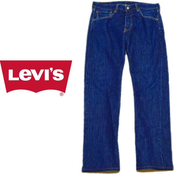 Levisリーバイス501ジーンズ画像ワイドデニムパンツ@メンズレディースコーデ古着屋カチカチ06