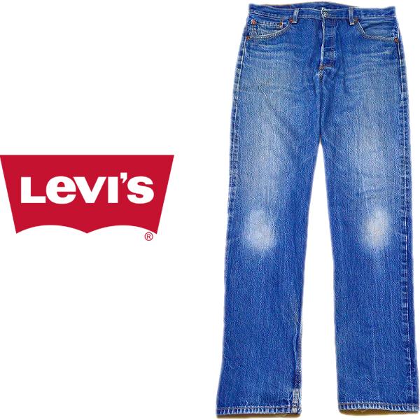 Levisリーバイス501ジーンズ画像ワイドデニムパンツ@メンズレディースコーデ古着屋カチカチ07