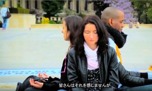 瞑想006