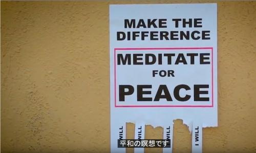 瞑想0015
