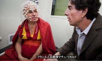 瞑想0016