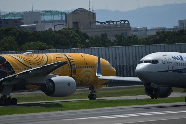 伊丹737と6