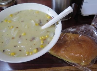 スープ クリームパン