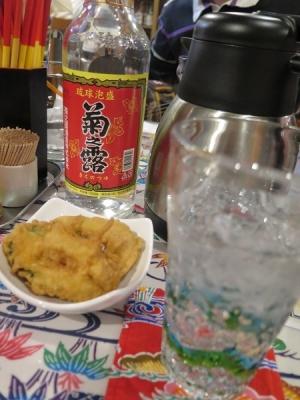 ゴーヤの天ぷら