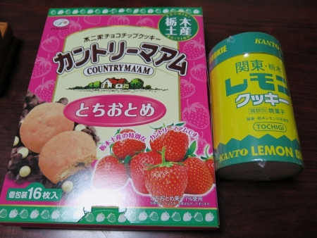 お土産のカントリーマアムとレモン牛乳クッキー