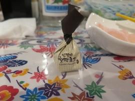 お土産チョコ