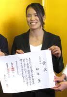平成29年8月21日 受賞写真