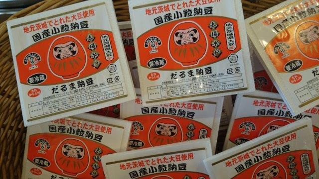納豆3種盛合せ (1)