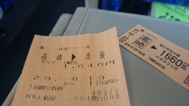 高崎帰り (4)