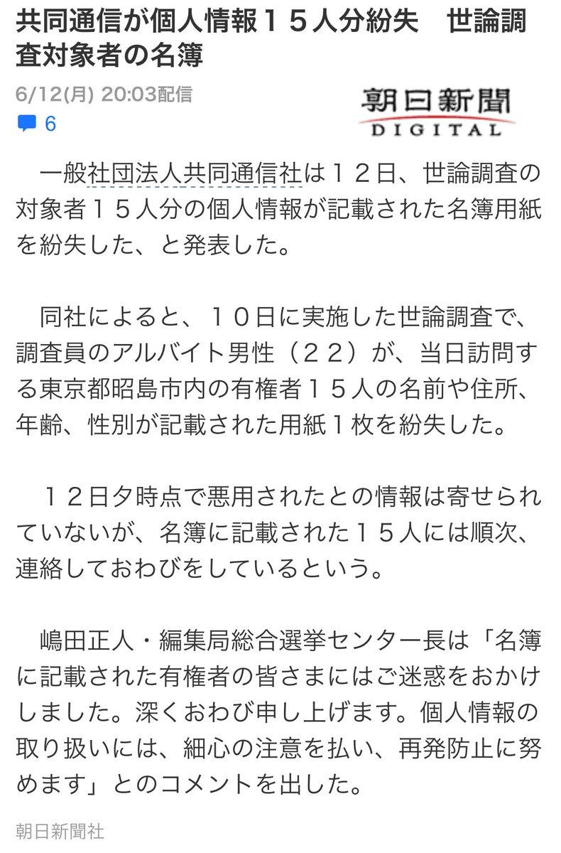 20170716-8.jpg