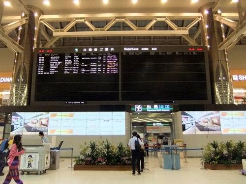 成田空港 (1)