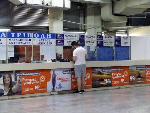 アテネ_キフィソスのターミナル (2)
