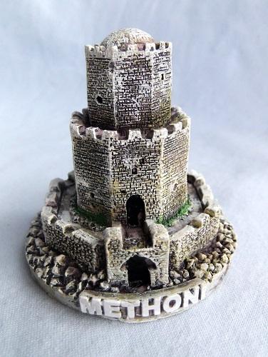 メトーニ要塞の置物