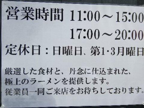 2017-08-15No012.jpg