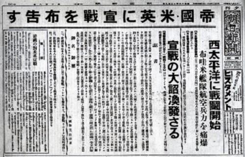 朝日夕刊2