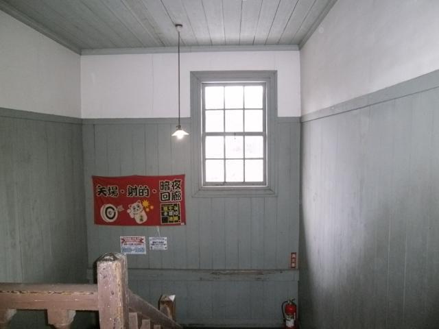 明治村歩兵6連隊兵舎 (14)
