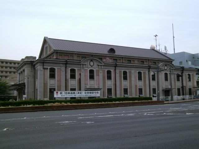 佐世保鎮守府凱旋記念館 (11)