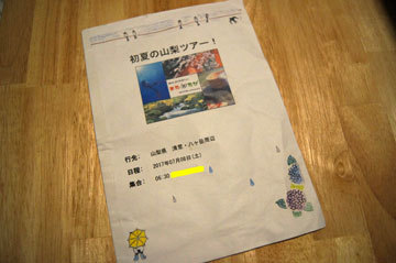 DSC0038308.jpg