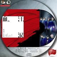 防弾少年団 血、汗、涙(通常盤) Single, Maxi