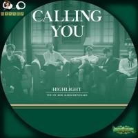 Highlight 1stミニアルバム リパッケージ - Calling You汎用
