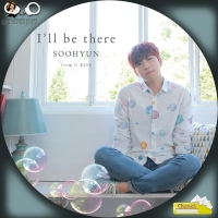 SOOHYUN (from U-KISS) - I ll be there◆汎用