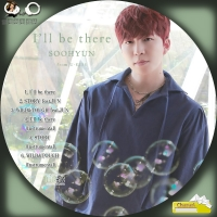 SOOHYUN (from U-KISS) - I ll be there