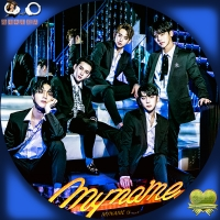 MYNAME MYNAME is汎用
