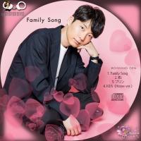 星野 源 Family Song☆