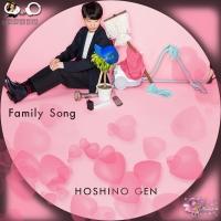 星野 源 Family Song汎用