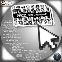 PKCZ(R) 360°ChamberZ☆
