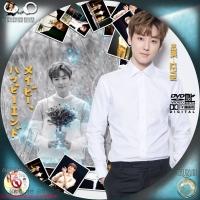 ミュージカル「メイビー、ハッピーエンド」KEVIN主演DVD